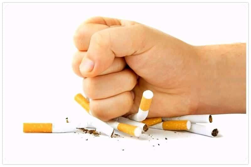 раздавить сигареты