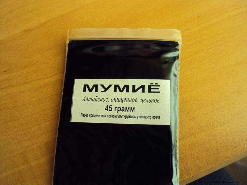 пакет с мумиё